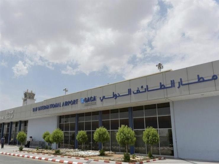 مطار الطائف بالسعودية يشهد تسيير أولى الرحلات الدولية إلى القاهرة
