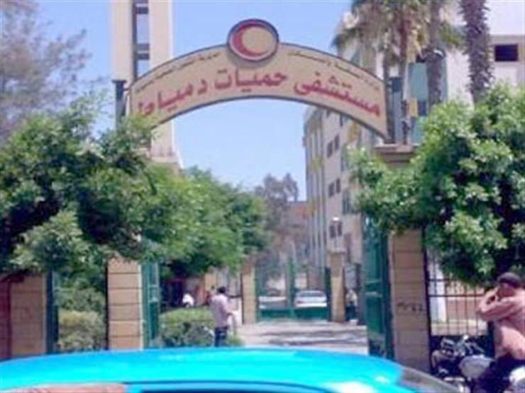 """""""ضحية كورونا"""".. وفاة طبيب استشاري في مستشفى حميات دمياط"""
