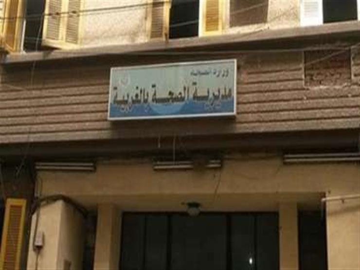 صحة الغربية تخصص مكاتب لاستخراج شهادات معتمده للقاح كورونا