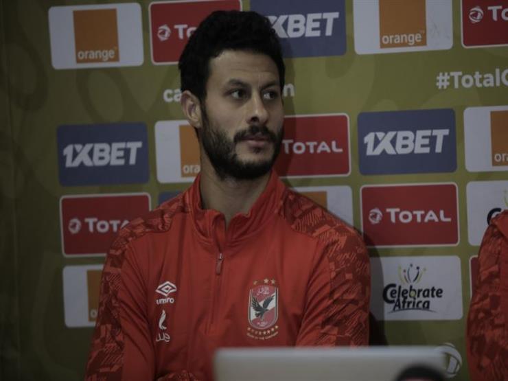 محمد الشناوي: نحن فرقة جماعية وليست فردية.. واللاعبون يريدون صنع التاريخ