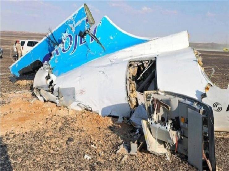فريقا التحقيق المصري والروسي يجتمعان بشأن التحقيقات في سقوط الطائرة الروسية بسيناء