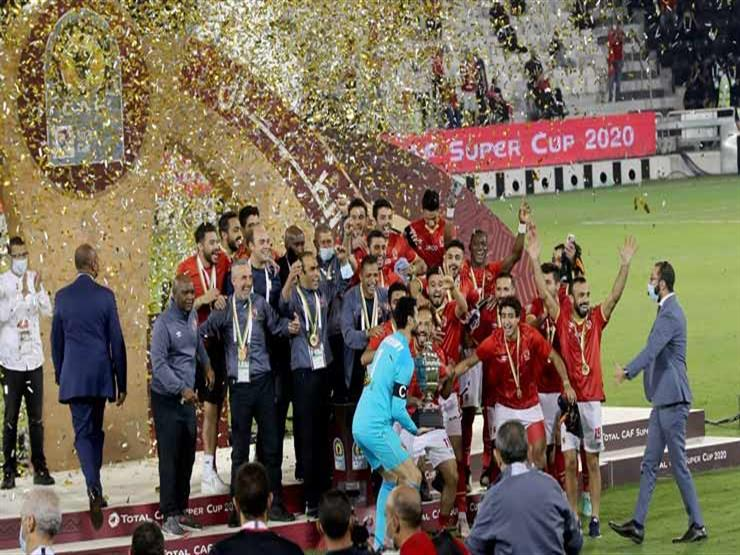 الأهلي يخاطب الكاف من أجل مكافآت دوري أبطال أفريقيا والسوبر