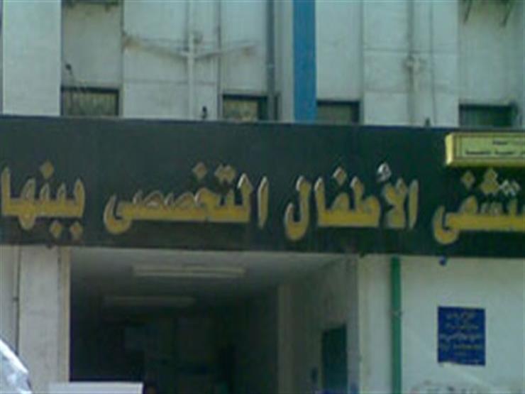 بينهم رضيع عمره 8 أشهر.. مستشفى ببنها يستقبل 27 طفلا اشتباه كورونا