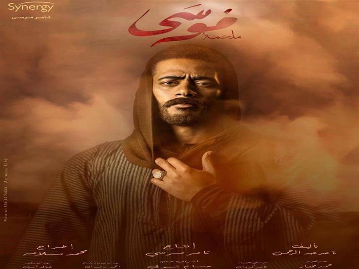 مسلسل موسى الحلقة 20.. هبة مجدي تكتشف سر الغرفة المُحرمة ...
