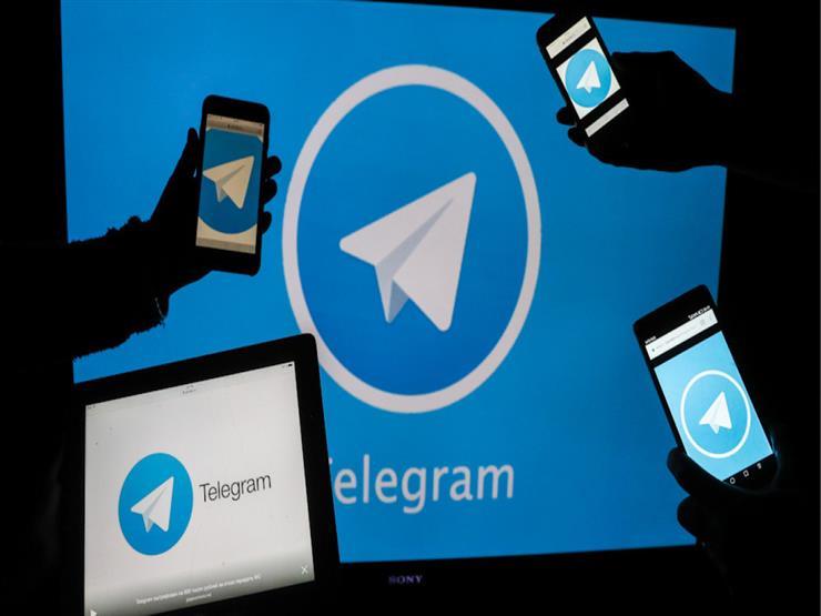 """بـ""""مكالمات الفيديو الجماعية"""".. تليجرام يشعل سوق المراسلات الفورية"""