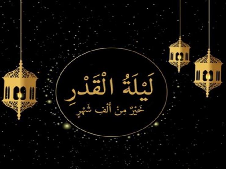 نشرة الفتاوى  ليلة ٢٩ الأقرب لليلة القدر وكيفية استثمار الأيام الأخيرة من رمضان