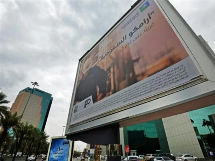 أرامكو تعلن زيادة 30% في أرباحها الصافية بسبب ارتفاع أسعار النفط