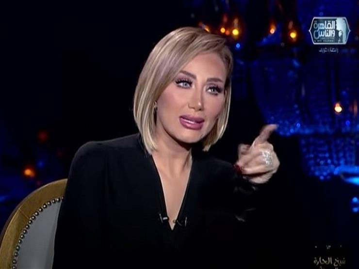 """ريهام سعيد: """"ريم البارودي ماتت بالنسبة لي.. وحواليا ناس واطية""""- فيديو"""