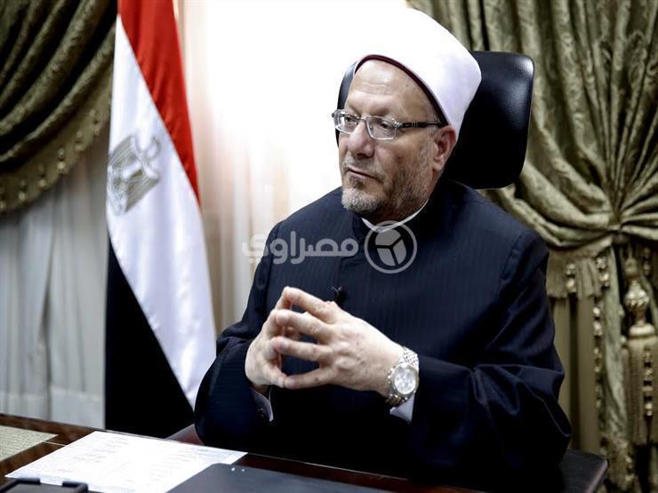 مع انتهاء شهر رمضان.. مفتي الجمهورية يوجه رسالة للمواطنين