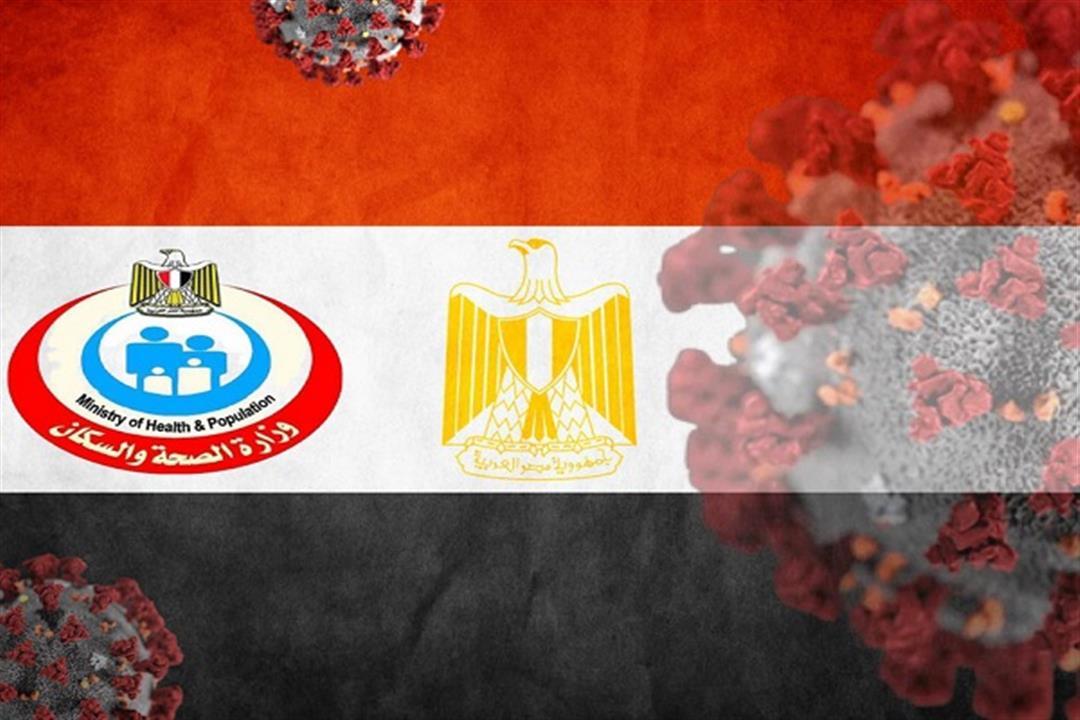 سلالات كورونا الجديدة.. هل تسللت إحداهم إلى مصر؟
