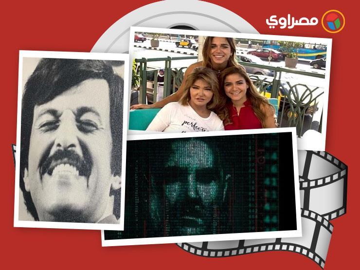 النشرة الفنية| أول ظهور لـ علا غانم وسخرية السقا من أحمد فهمي