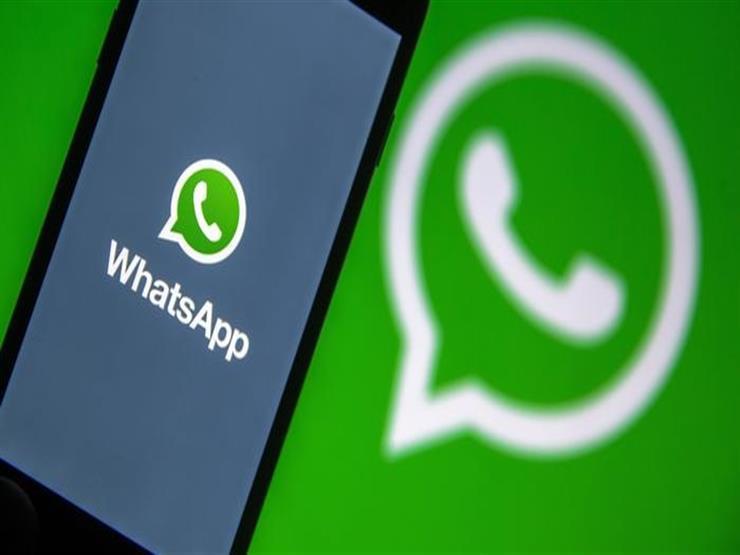 """""""واتساب"""" يواجه غرامة بسبب انتهاك قواعد حماية البيانات في أوروبا"""