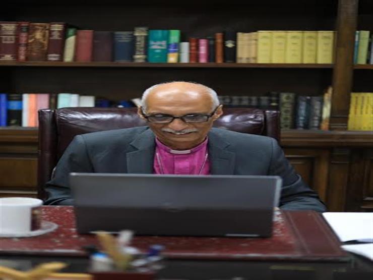 """أكتوبر المقبل.. رئيس الأسقفية: اجتماع كنائس جنوب الكرة الأرضية على """"زووم"""""""