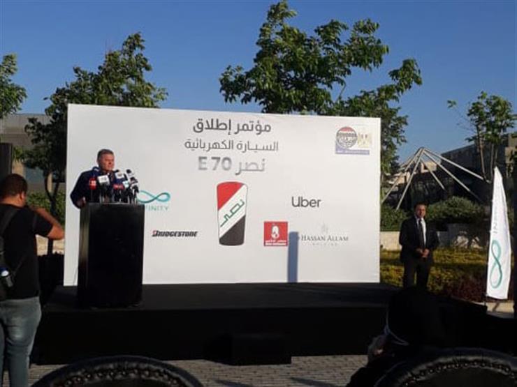 توفيق: إنتاج أول 100 سيارة كهربائية في مصر بحلول يوليو 2022