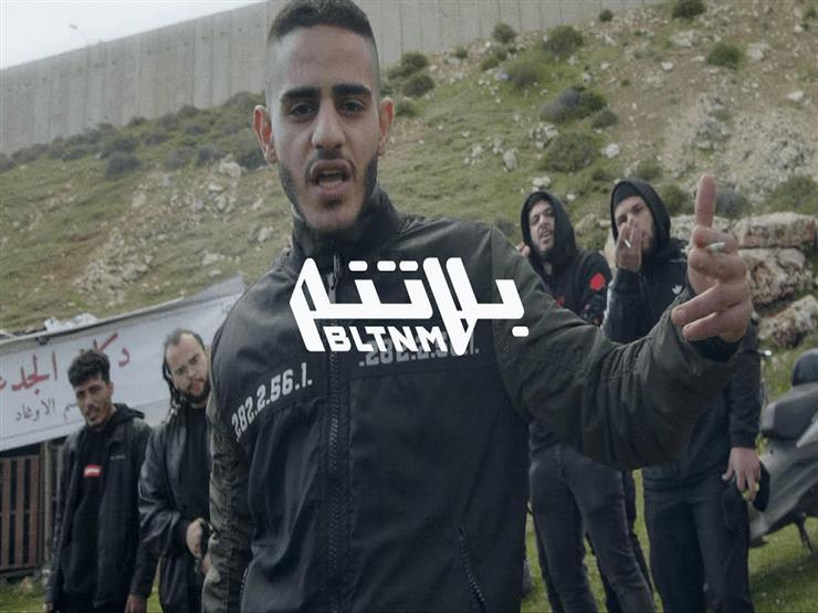 بعد أحداث الشيخ جراح.. إلى أين وصل الراب الفلسطيني؟  (تقرير)