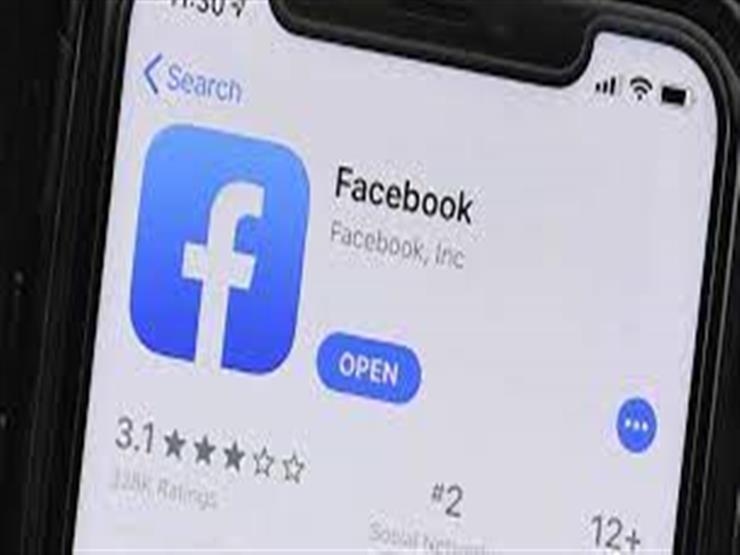 """""""فيسبوك"""" تستخدم الذكاء الاصطناعي لاكتشاف النزاعات داخل المجموعات"""