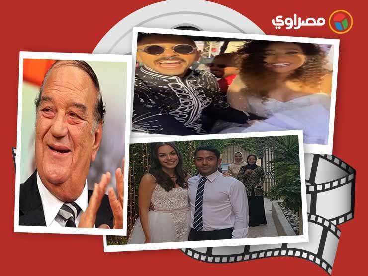 النشرة الفنية| وفاة فنان وحسن أبو الروس يحتفل بزفافه على غادة والي