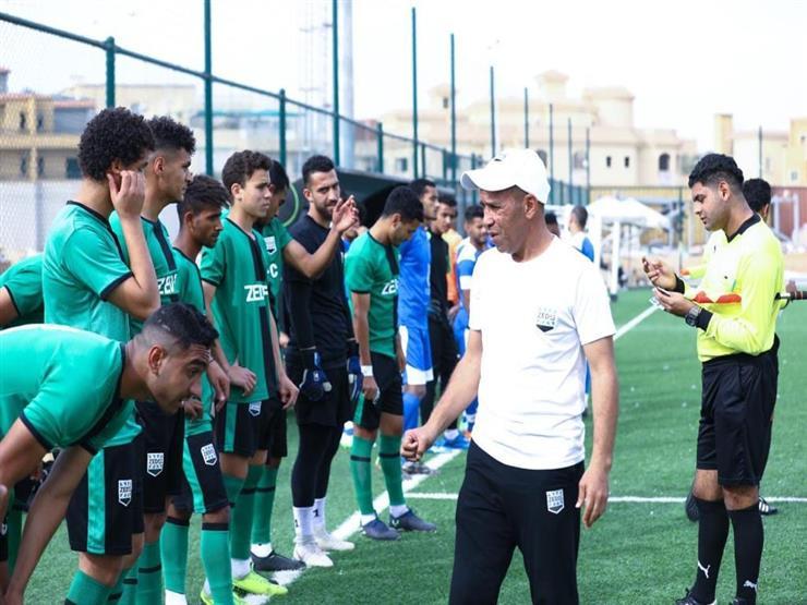 لاكتشاف مواهب جديدة.. نادي زد اف سي يفتح باب اختبارات كرة القدم للناشئين