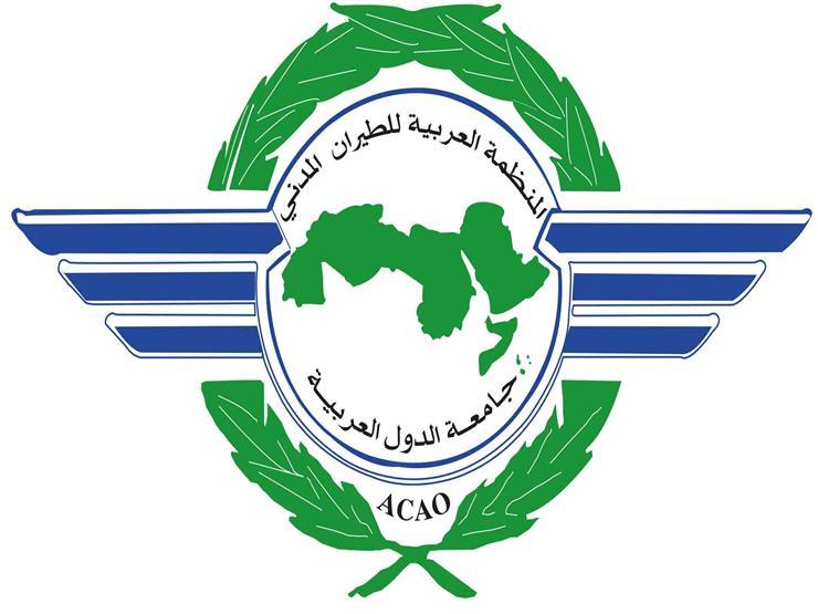 """""""العربية للطيران المدني"""": """"كورونا"""" يشكل تحديًا غير مسبوق للعالم بأسره"""