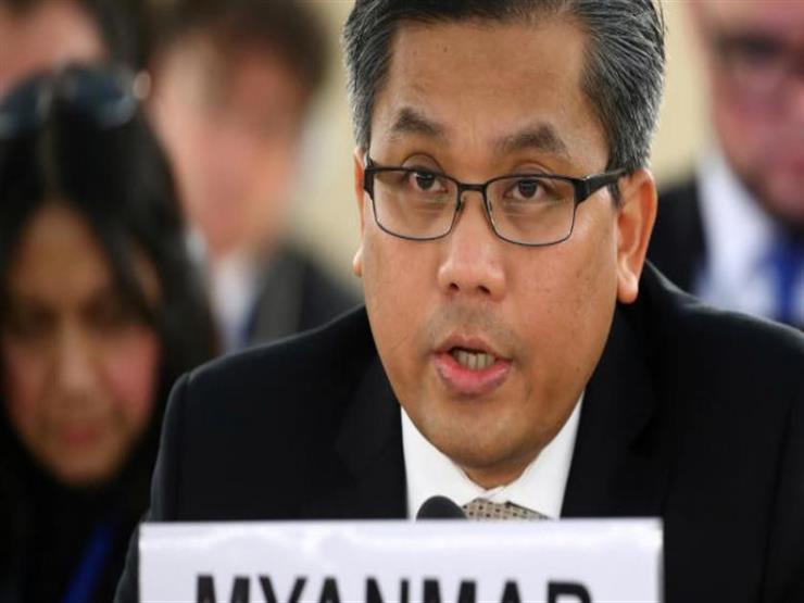 سفير ميانمار بالأمم المتحدة: 11 دبلوماسيًا قرروا عدم العودة إلى البلاد
