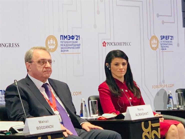 وزيرة التعاون الدولي تشارك في منتدى بطرسبرج الاقتصادي الدولي