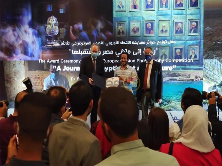 """""""مصراوي"""" يفوز في مسابقة الاتحاد الأوروبي للتصوير الفوتوغرافي"""