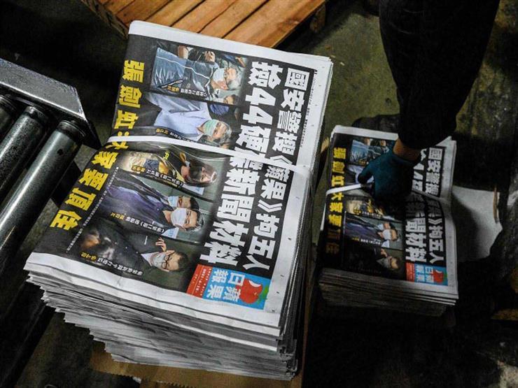 أمريكا وحلفاؤها يدينون حملة سلطات هونج كونج ضد صحيفة آبل