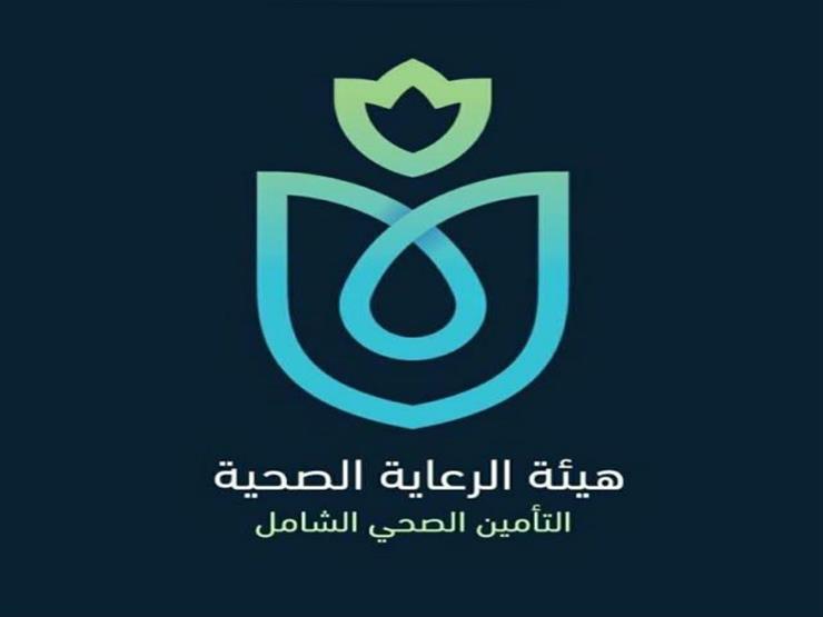 الرعاية الصحية: خطة ممنهجة لوضع مصر على خريطة السياحية