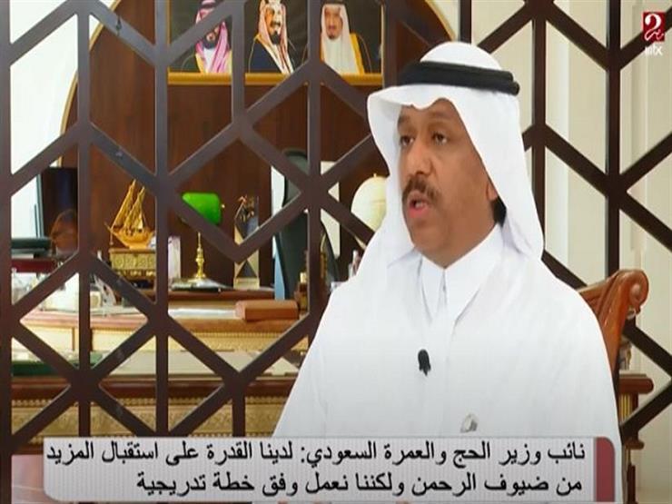 """نائب وزير الحج والعمرة السعودي: """"عودة رحلات العمرة بعد انتهاء موسم الحج مباشرة"""""""
