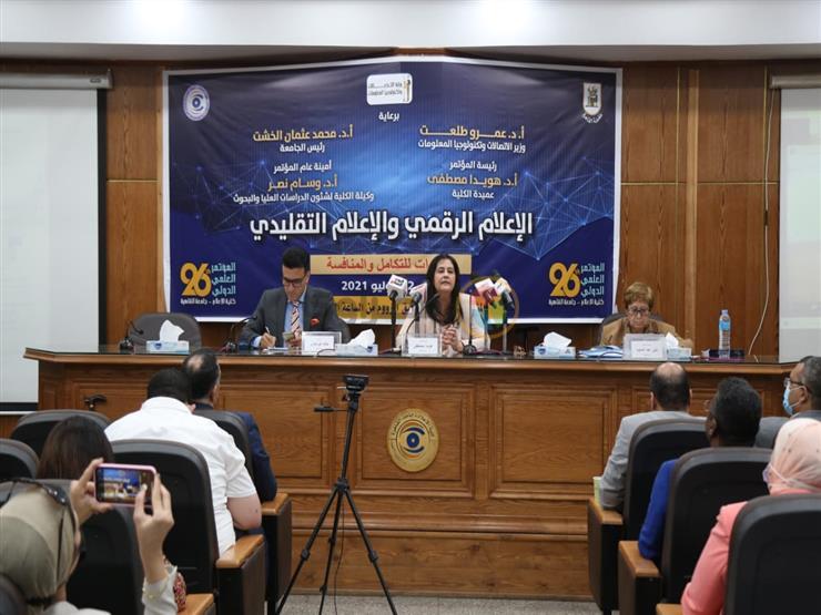 """أعدتها """"إعلام القاهرة"""".. مصراوي ينشر مسودة ميثاق شرف الإعلام الرقمي"""