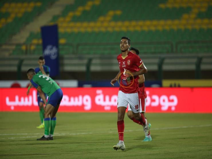 محمد شريف يشارك في مران الأهلي