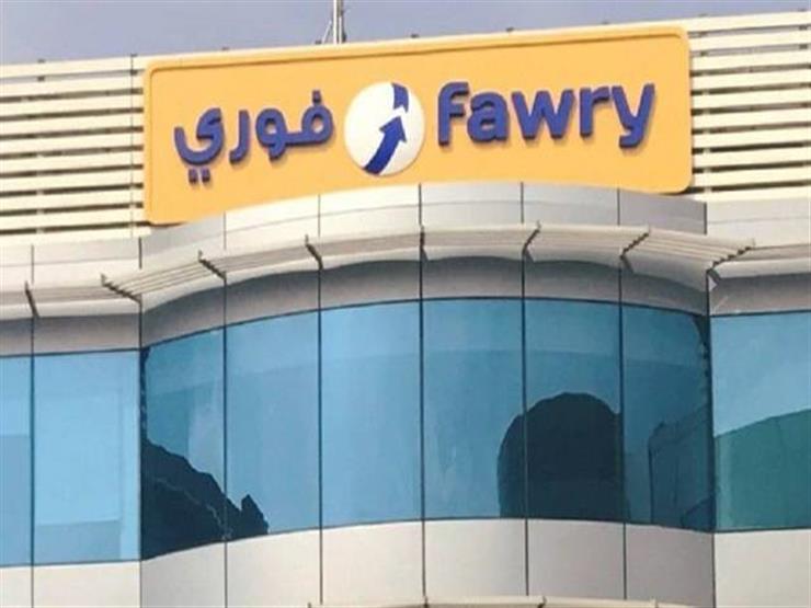"""عمومية شركة فوري توافق على شراء حصة بنك مصر في """"فوري بلس"""""""