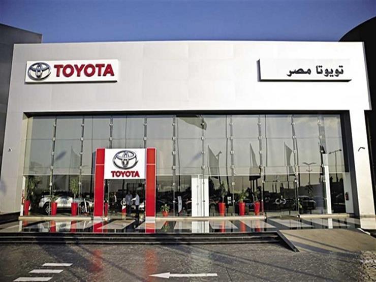 قائمة بأسعار جميع سيارات تويوتا الجديدة بمصر في يوليو 2021