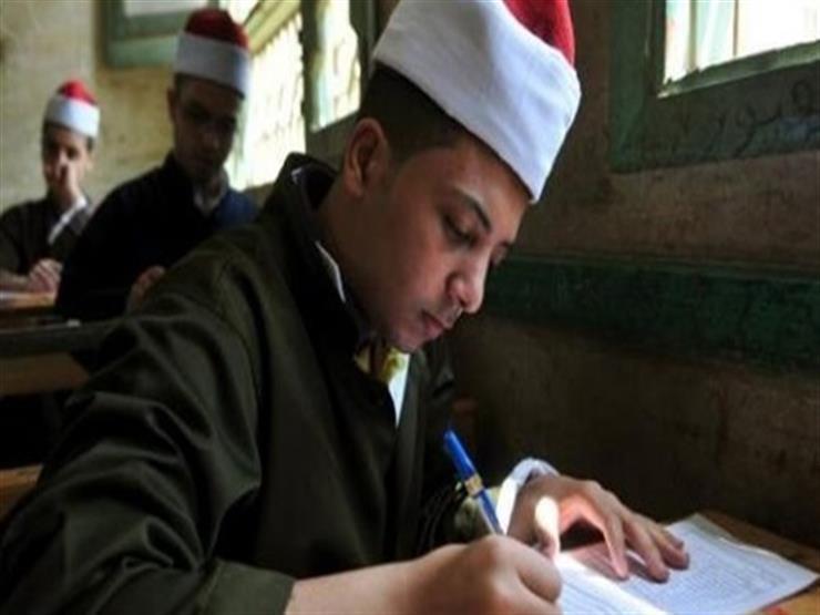 المعاهد الأزهرية: هدوء في امتحان التوحيد لطلاب العلمي بالثانوية