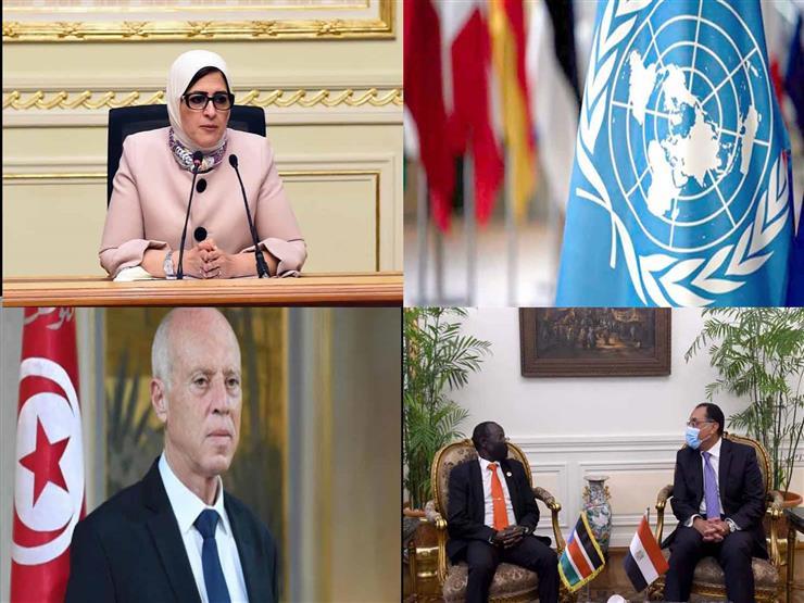 حدث ليلًا  خبير يكشف طريقة للتفاوض الجدي بشأن سد النهضة وأبرز ردود الفعل على تطورات الأحداث في تونس