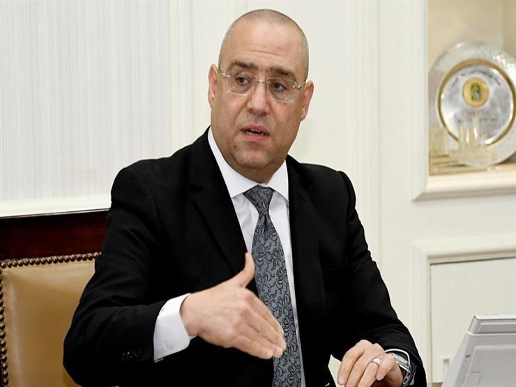 وزير الإسكان: افتتاح المرحلة الثانية من وخدات مدينة بدر نهاية العام الجاري