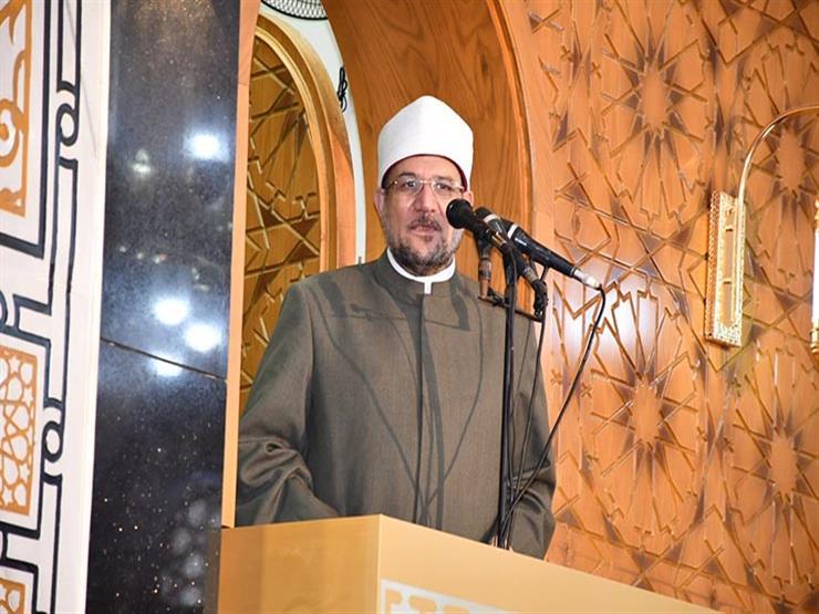 وزير الأوقاف: الإيمان بحق الاختلاف والتنوع أحد أهم مسارات تجديد الخطاب الديني