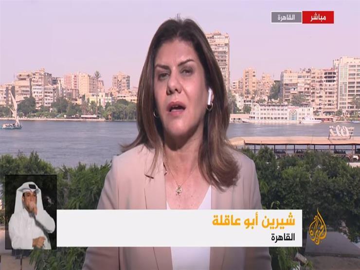 """بعد ظهور مراسلتها من القاهرة.. مصدر يكشف حقيقة إعادة فتح مكتب """"الجزيرة"""" بمصر"""