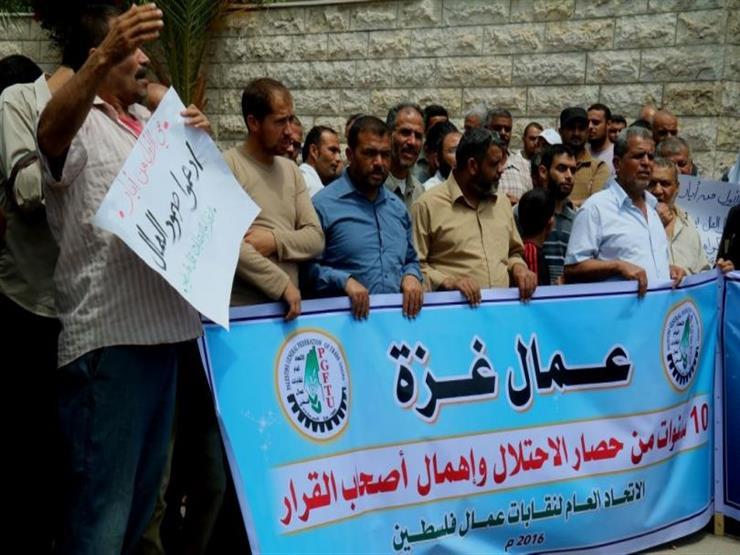 اعتصام لنقابات عمال غزة يطالب برفع الحصار الإسرائيلي وبدء إعادة الإعمار