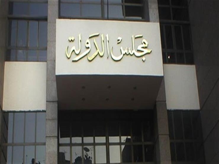 """تأجيل نظر طعن نجل """"محمد مرسي"""" وآخرين في شطبهم من نقابة المحامين لـ 2 أكتوبر"""