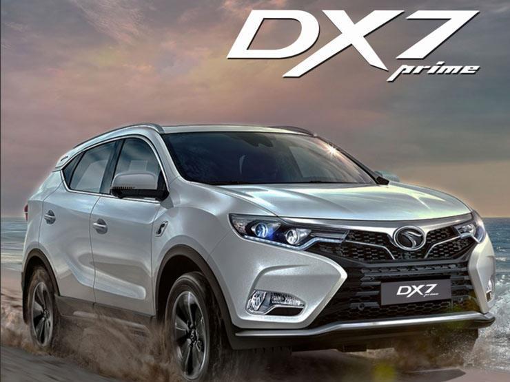 وكيل ساوايست يعلن أسعار DX7 موديل 2022 وموعد تسليمها للحاجزين