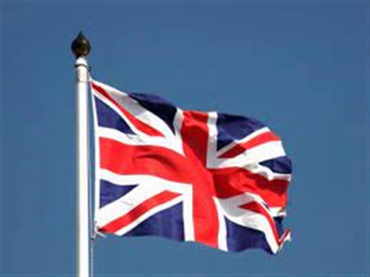 بريطانيا تستدعي السفير الإيراني بشأن الهجوم على ناقلة نفط إسرائيلية