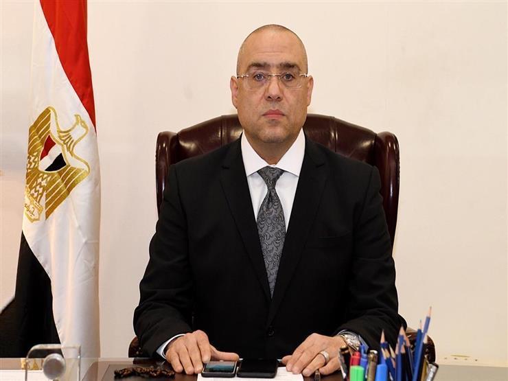 وزير الإسكان: تنفيذ 13 مشروعا للصرف الصحي لخدمة أهالي محافظة بورسعيد