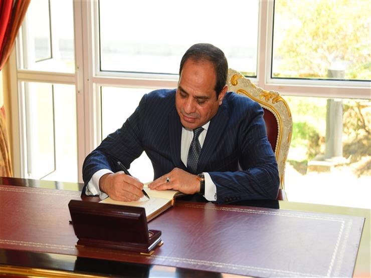 السيسي يوافق على إنشاء صندوق الوقف الخيري لنشر الدعوة الإسلامية