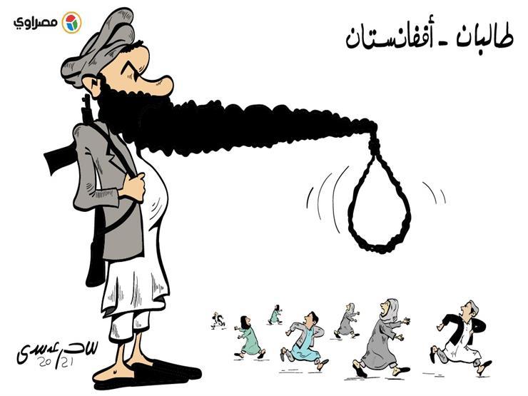 طالبان وأفغانستان