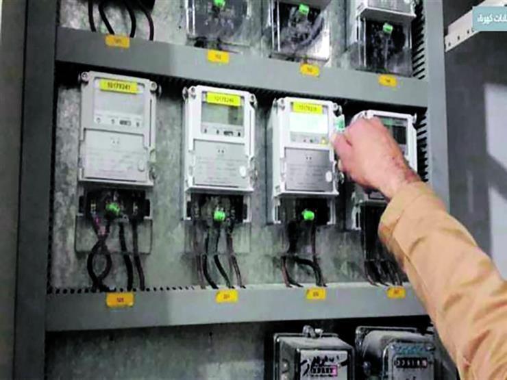 احذر 7 حالات يحق فيها لشركة الكهرباء رفع العداد | مصراوى