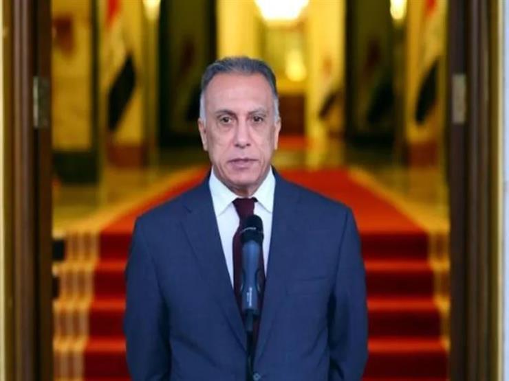الكاظمي: أموال العراق المنهوبة والمهربة ستعود مهما طال الزمن