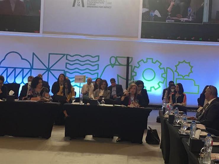 سوزان حمدي: بنك مصر يسعى لزيادة انتشار الخدمات المصرفية للمرأة