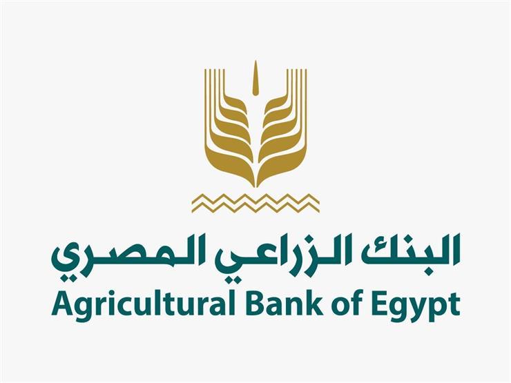 """البنك الزراعي يتيح تيسيرات جديدة للمستفيدين من قرض """"باب رزق"""" في عيد الفلاح"""
