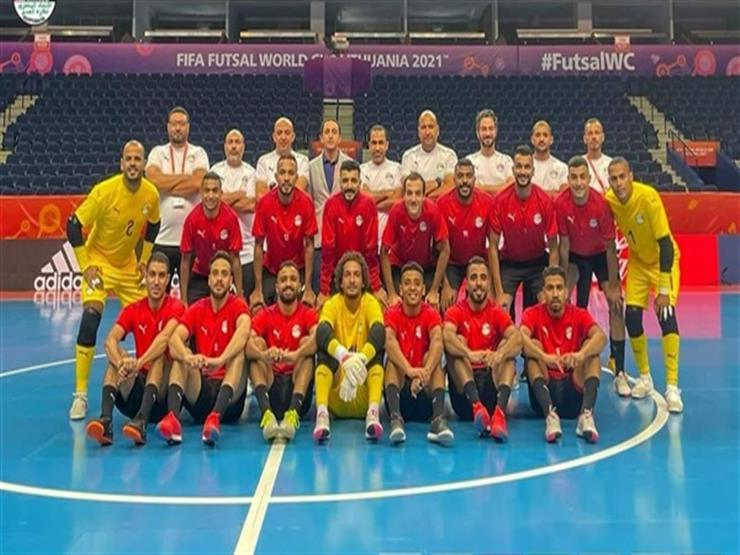 منتخب الصالات يفتتح مشواره في كأس العالم بهزيمة 9-0